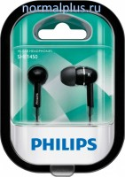 Наушники Philips SHE 1450. Вакуумные. Частотный диапазон: 10-22000Гц.32 Ом.1,2 м