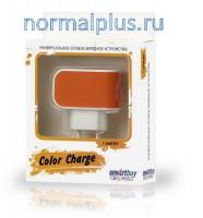Адаптер сетевой SMARTBUY Color, оранжевый. Сила тока 2А, 1хUSB