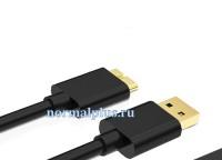 Кабель USB 3.0 (0.30см) для быстрой зарядки и синхронизации данных