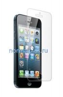 Защитное стекло на iPhone 5s live Power 9H