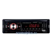 Автомагнитола МAXONY MX-1012  24 Вольта. 4х45Вт
