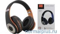 Наушники JBL S990 WIRELESS + BLUETOOTH + MP3 + FM