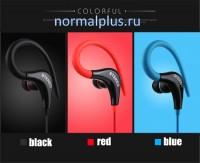 Наушники спортивные для mp3-плеер с креплением-крючком  синие, красные, чёрные