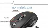 Мышь IMice беспроводная  4 кнопки/ 2000 DPI/ 2,4G / USB/ Бесшумная(чёрная зелёная)