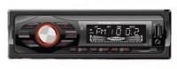 Автомагнитола CENTURION DA-1016 2-USB/AUX/4RCA/BT