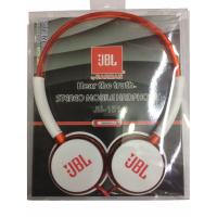 Наушники JBL JB-151 (накладные, регулятор громкости, длина провода 1.2 м)