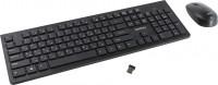 Клавиатура+мышь Smartbuy беспроводная SBC-206368AG-K