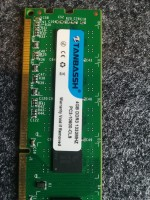 Модуль памяти DDR3 4 ГБ/1333 МГц, для Intel TANBASSH