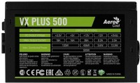Блок питания Aerocool 500W VX PLUS 500W (24+4+4pin)ATX