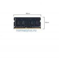 Модуль памяти для ноутбука DDR4 SODIMM, 4Gb 2133 МГц / PC-17000, Kingmax