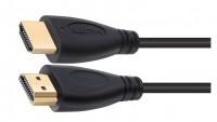 Кабель HDMI-HDMI 5 метров черный