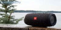 Колонка JBL Charge 3 , power bank , Bluetooth/MP3/20W